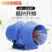 Hon & Guan 2018 трубопровод 150 сильный Mute ванная комната 6 дюйм(ов) ов) Кухня Дыма вытяжной вентилятор