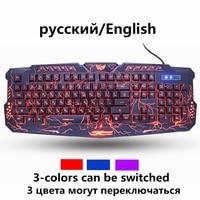 Zuoya russo inglês jogo teclado rachadura 3-color respiração backlit usb com fio colorido teclado de jogo à prova dfor água para computador portátil