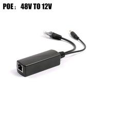 YiiSPO Active POE Switch IEEE802.3af 48V เอาต์พุต 12V 15.4W POE Splitter 100 เมตรกล้อง POE NVR ไม่มี Power Adapter