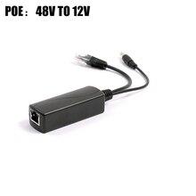 Yiispo ativo poe switch ieee802.3af 48 v entrada 12 v saída 15.4 w poe divisor 100 metros poe câmera nvr sem adaptador de energia