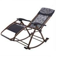 Бесплатная доставка Акция современная мода высокое качество роскошный досуг складной качалка открытый стул Балконный стул Бесплатная дос