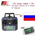 Flysky fs-i6 transmissor 2.4g 6ch radio controle remoto fly sky fs-ia6b receiver tx & rx para rc helicóptero quadcopter zangão qav250