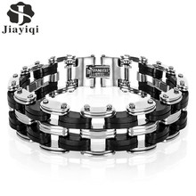 Jiayiqi Men Bracelet High Quality Stainless Steel Silicone Bracelets Bangles Punk Jewelry Accessories For Male Best Friends 2017