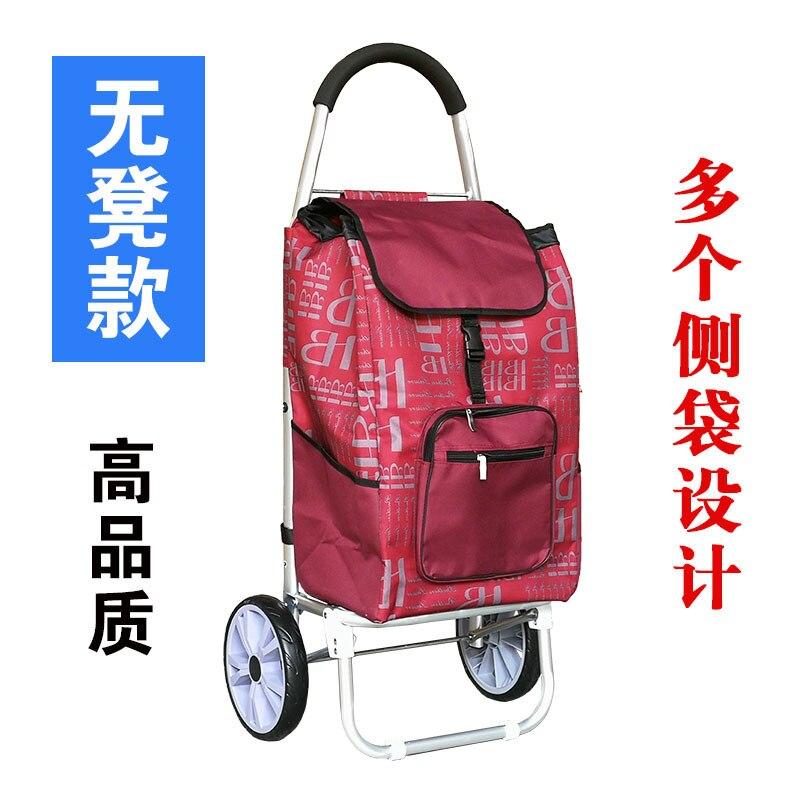 2 колеса портативный алюминиевый сплав корзина для покупок с Оксфордской тканью сумка складная багажная тележка для альпинизма Dotomy большая Тележка для покупок - Цвет: Model7