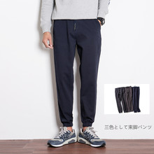 2016 new autumn and winter wind upon Japanese Harajuku males's informal pants trousers pants toes Haren pants legs
