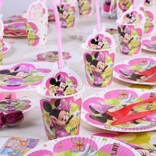 Минни Маус посуда для вечеринки в честь Дня Рождения наборы тарелок чашки скатерть флаги Конфета попкорн коробка дети Душ вечерние принадлежности