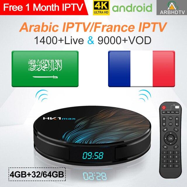 HK1 MAX francés árabe IPTV Box Android 9,0 TV Box IPTV Francia/Turquía/Bélgica/Marruecos/Argelia /Países Bajos IP TV 4 K reproductor multimedia