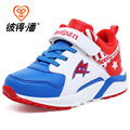 2016 Autumn Boys Running Shoes Nonslip Children Shoes Kids Girls Sneakers Sport Shoes Kids Sneaker