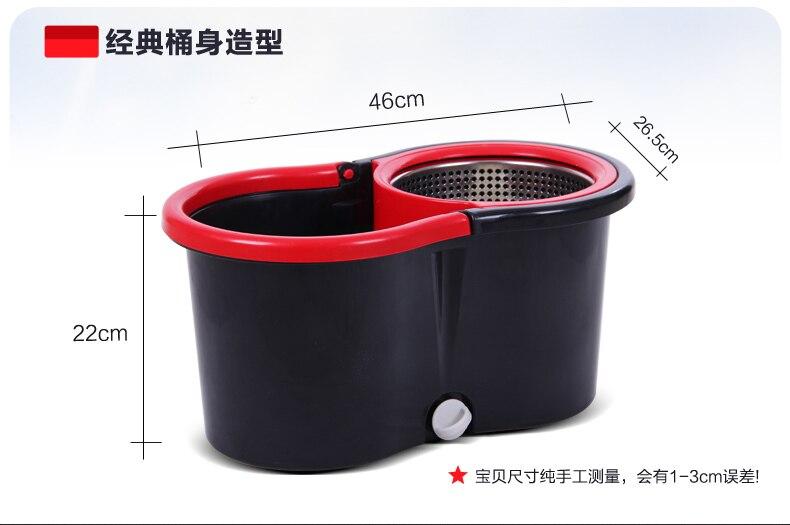 Outils et accessoires de nettoyage ménagers de seau de vadrouille rotative de vadrouilles magiques de haute qualité avec plateau en acier inoxydable