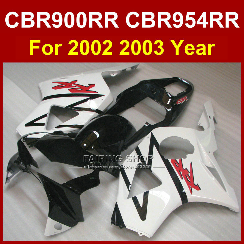 HTTMT H0903 Aftermarket ABS plastic fairings Compatible with Honda CBR954RR 02-03 2002 2003 Gloss black