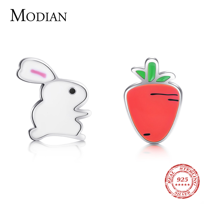Sterling Silver Enameled Polished Carrot Charm