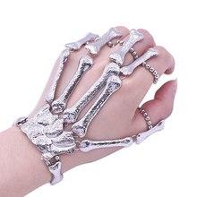 Gothic Punk Skull Finger Bracelets For Women Nightclub Skeleton Bone Hand Finger Flexible Bracelets Bangles Halloween Gift недорого