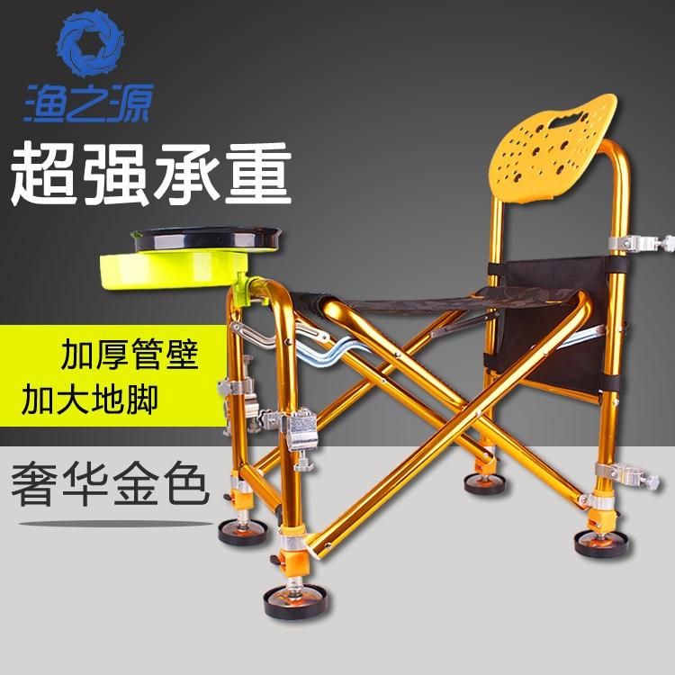 ФОТО multifunctional fishing chair, fishing stool folding portable fishing chair recreational Aluminum Alloy