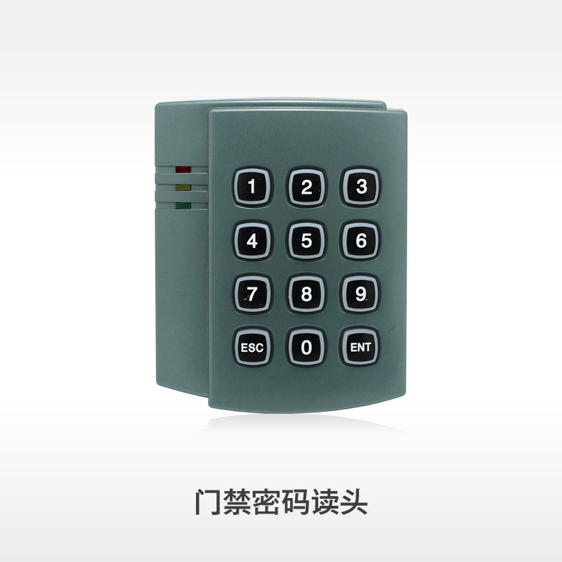 Id access reader Water-Proof  access control card reader card reader wg26