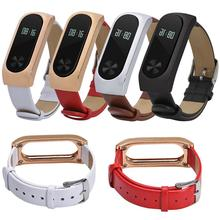 HL  Replacement Luxury Genuine Leather Band Strap Bracelet For Xiaomi Mi Band 2 Smartband AUG 19E22#3