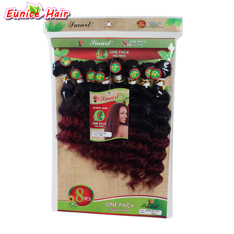 Ombre burgundy loose wave hair One pack full head 8pcs/Pack short 8inch kinky curly hair extension jerry curly hair weft bundles