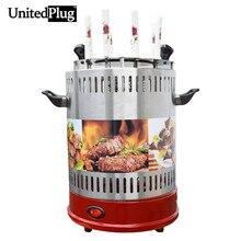 UnitedPlug электрический гриль 8 шампуров Вертикальные кебаб, гриль бездымного гриль из нержавеющей стали, электрический шаурма машина BBQ-01