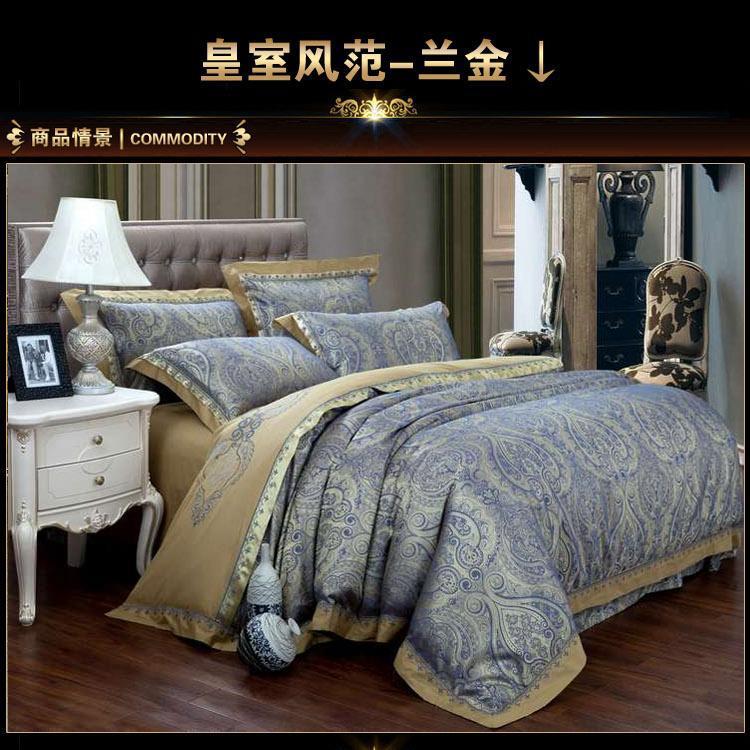 Luxury blue paisley gold satin jacquard bedding set king ...