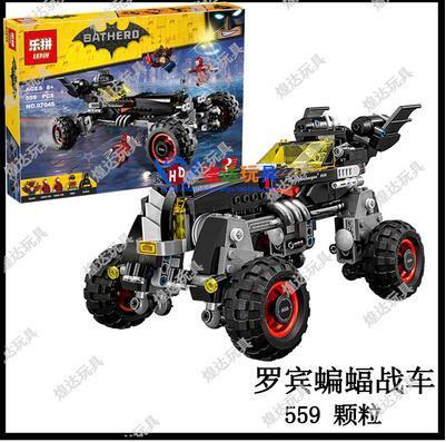 New 559Pcs Lepin 07045 Genuine Superhero Movie Series The Batman Robbin`s Mobile chariot Set Building Blocks Bricks Toys 70905