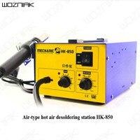 Возняк Air type тепловые горячий воздух для поверхностного монтажа пистолет BGA PCB Rework Station керамический нагреватель паяльные станции новый прод