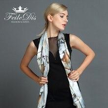 Silk Fashion [FEILEDIS] Scarf