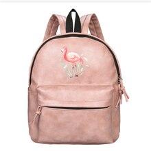 Мода Фламинго печати рюкзак Для женщин сумка Водонепроницаемый из искусственной кожи школьная сумка для подростков Обувь для девочек рюкзак Mochila Feminina