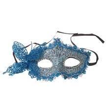NEW Sexy Women Lace Mask Venetian Masquerade Ball Party