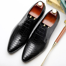 QYFCIOUFU New Snake Pattern Genuine Cow Leather Men Suit Shoes Fashion Pointed Toe Dress Shoes Oxfords Black Lace-up Luxury Shoe