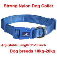 Free shipping 1 pcs Dog harness leash collars pet leashes with sollid color nylon material fashion adjustable pet collar