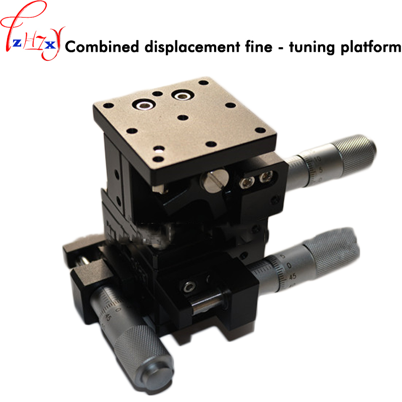 1pc Composite displacement adjustment platform XYZ axis three directions cross guide displacement fine adjustment sliding table 1pc Composite displacement adjustment platform XYZ axis three directions cross guide displacement fine adjustment sliding table