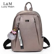 Fashion Gold Leather Backpack Women Black Vintage Large Bag For Female Teenage Girls School Bag Solid Backpacks mochila XA56H