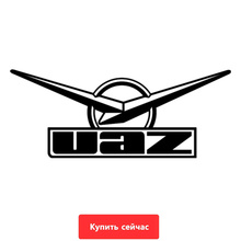 Three Ratels TZ-625 15*37.3cm 10*24.86cm 1-5 pieces UAZ car stickers and decals auto sticker