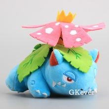 New Arrival Cute Venusaur Soft Plush Toys Venusaur Stuffed Dolls 16 cm Kids Present