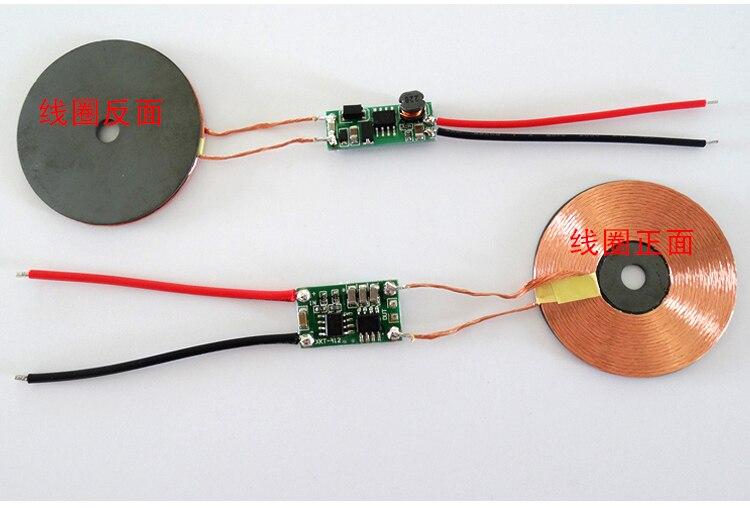 1.5a большой ток Беспроводной зарядки Модуль Вышивка Крестом Пакет/Беспроводной Питание модуль катушки наружный Диаметр 43 мм