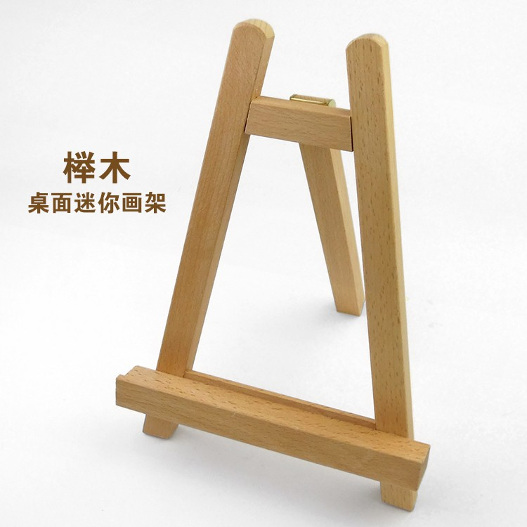 Mini beech wooden easel for painting sketching small tabletop tripod display show photo frame Mini chevalet de table