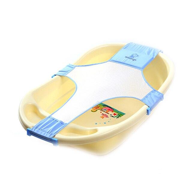 Adjustable Bath Seat Bathing Bathtub Seat Baby Bath Net Safety ...