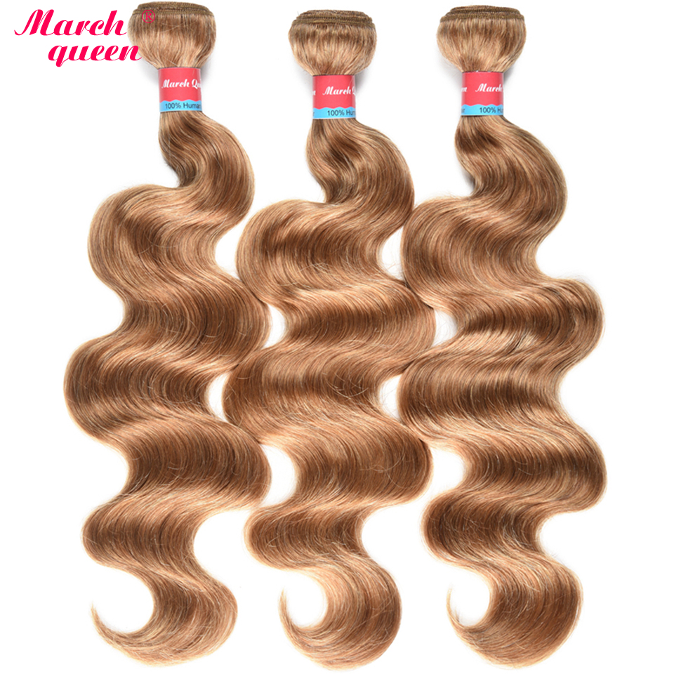 Image 4 - March Queen Honey Blonde Indian Human Hair Bundles With Closure #27 Body Wave 3 Bundles With Lace Closure Raw Indian Hair Weft-in 3/4 Bundles with Closure from Hair Extensions & Wigs