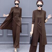 Вязаный комплект из 3 предметов, женский спортивный костюм, Кардиган с длинным рукавом, пуловер, топы и широкие брюки, женские комплекты DC67
