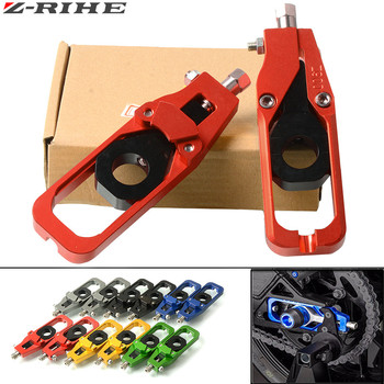 For Kawasaki Z900 Z 900 z900 2017 Chain Adjuster Tensioner Catena Rear Axle Spindle chain Adjuster Parts Motorcycle Accessories