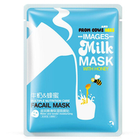 IMAGES Skin Care Nourish Replenishment Tender Milk Honey Facial Mask Moisturizing Oil Control Whiting Mask Anti-wrinkle Face Mask & Treatments