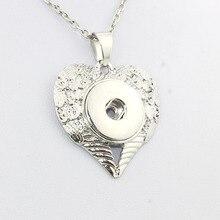 Стрелы жизнь любовь ожерелье с бесплатным цепи сердце крыло 18 мм Кнопки подвеска Просмотрам Женщины Кнопка Винтаж аксессуары