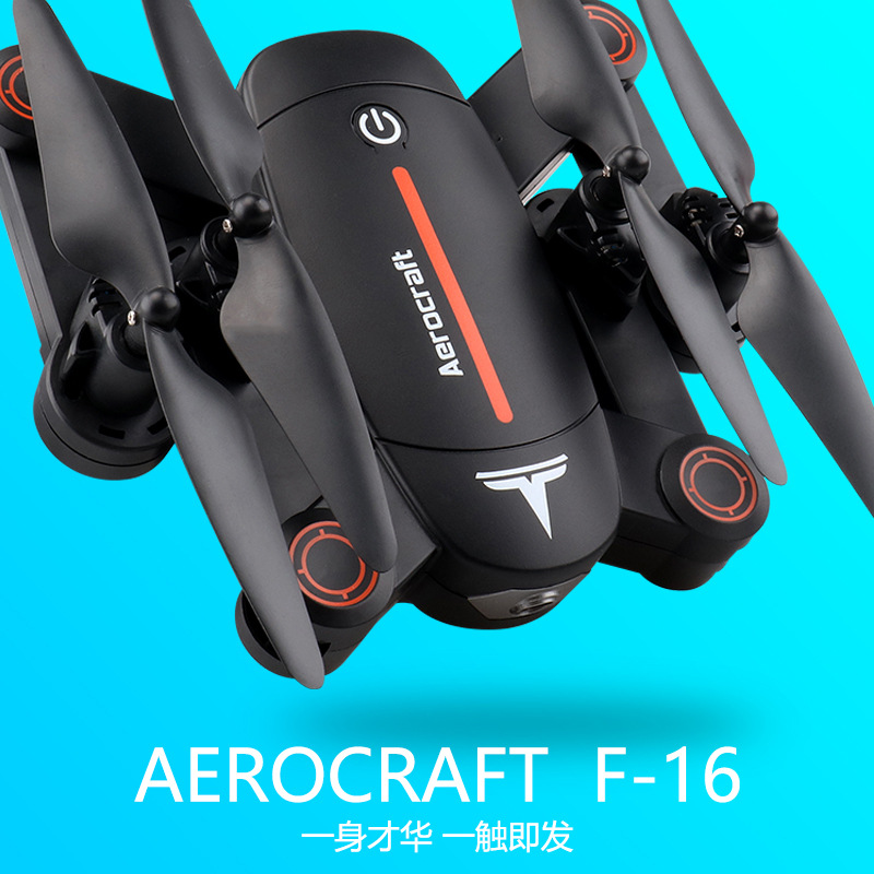 RC Dron Visuo F16 Mini Foldable Selfie Drone with Wifi FPV 0.3MP Camera Altitude Hold Quadcopter rc helicopter вертолет на электро радиоуправлении et rc quadcopter with camera drone iphone wifi helicopter dron