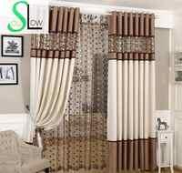 Медленно соул коричневый серый Европейский роскошные шторы Птичье гнездо Сращенные шторы льняной тюль для гостиной кухни спальни Римский ...