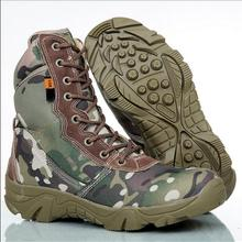 Multicam shoes Tactical military shoes Greenzone Wo