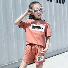 цены Summer Girls Set 2019 new children's cotton casual printing short-sleeved hooded T-shirt + shorts suit 3-12 years baby clothes