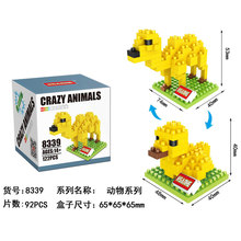 HSANHE camel blocks ego legoe star wars duplo lepin toy stickers playmobil castle starwars orbeez figure doll car brick heroes