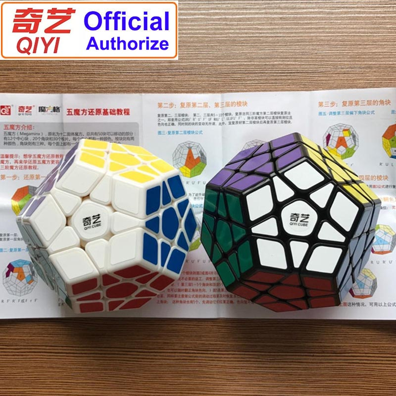 Puzzles & Games Competent Qiyi Brand Gigaminx 157 Magic Cube Children Educational Toys Speed Sticker Profession Special-shaped Magic Cube Mf908 Toys & Hobbies