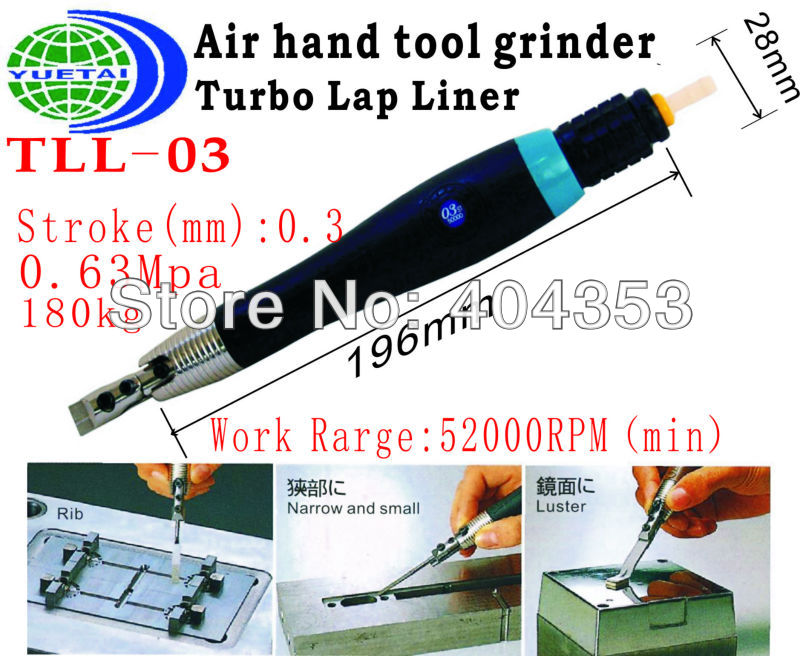 High-speed air polishing machines TLL03   52,000RPM Stroke:0.3mm 0.63MPa 1pc white or green polishing paste wax polishing compounds for high lustre finishing on steels hard metals durale quality