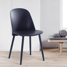 Nordic Design Creative Casual Coffee Shop Furniture Dining Chair Office Plastic Minimalist Bedroom Study Comfortable Back Chair