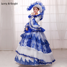 Blue and White Porcelain Series Royal Ball Gowns Adult Princess Fancy Dress Quinceanera Dress